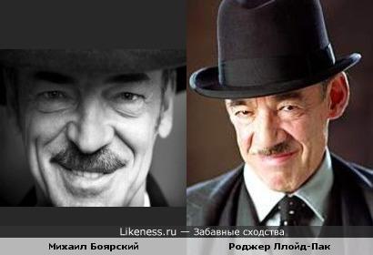 Михаил Боярский похож на Роджера Ллойд-Пака