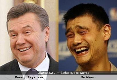 Янукович и пофигист