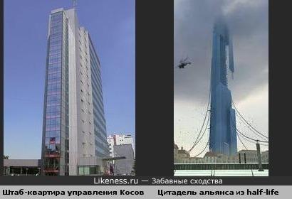 Штаб-квартира управления Косово похожа на цитадель из Half-life 2