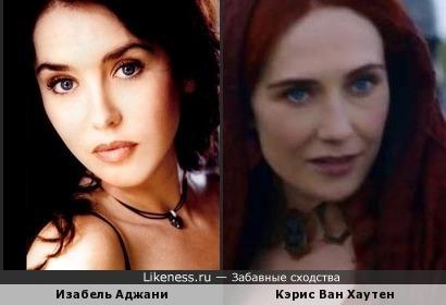 Мелисандра похожа на Изабель Аджани