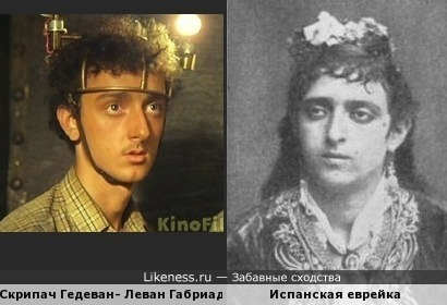 Кавказцы и евреи-братья-сестры навеки ! :)