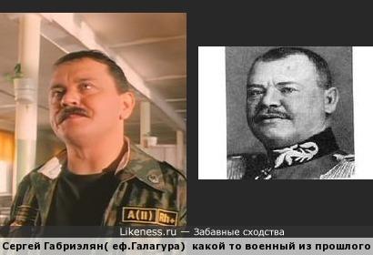Ефрейтор Глагура из ДМБ и военный позапрошлого века похожи