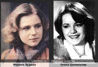 Марина Зудина и Елена Цыплакова в какой то период были похожи как мне кажется пока одна не похудела а другая не пополнела