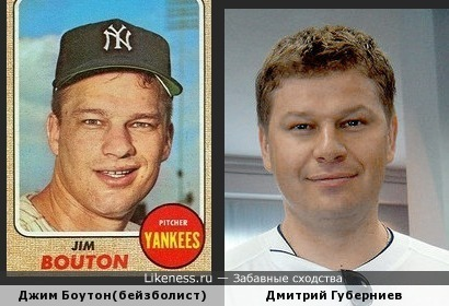 Два спортсмена из разных стран похожи
