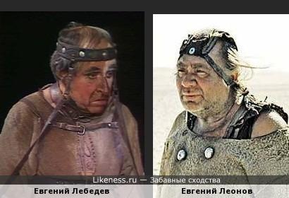 Два разных Евгения в разных ролях чем-то неожиданно похожи... ;)