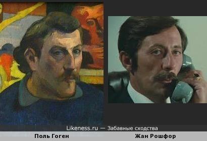 Поль Гоген на как бы автопортрете как бы похож на Жана Рошфора...