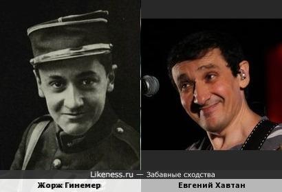 Жорж Гинемер французский летчик-ас и Евгений Хавтан
