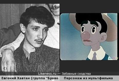 Евгений Хавтан и персонаж из м.т ''Мальчик из Неаполя''