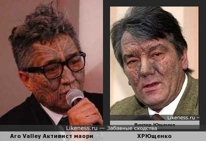 Аро Волли политический активист новозеландсикх маори и ХРЮщенко похожи