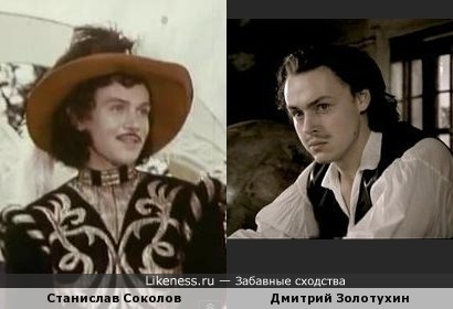Соколов в роли принца и Золотухин в роли Петра Первого неожиданно оказались похожи