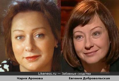 Есть женщины в русском кино...