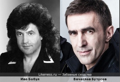 КроссафчеГи))Музыка их связала