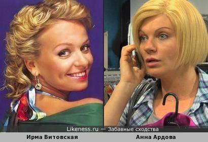 Две комедийные актрисы похожи