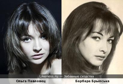 Ольга Павловец похожа на Наденьку