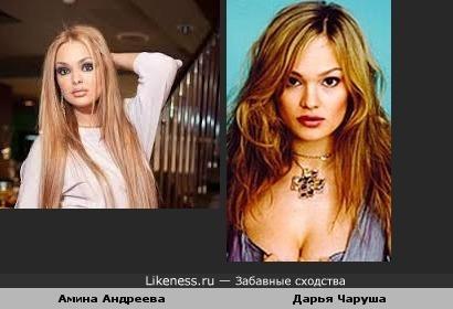 Амина Андреева из шоу Каникулы в Мексике - 2 и актриса Дарья Чаруша