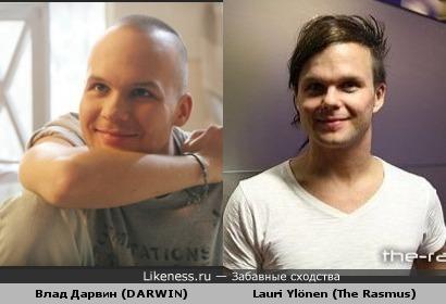 Влад Дарвин похож на Лаури Илонена