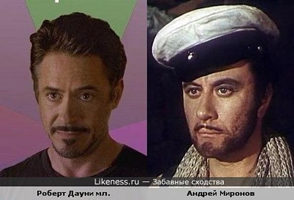 Роберт Дауни младший (в роли Тони Старка) и Андрей Миронов (в роли Остапа Бендера)