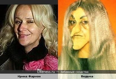 Ирина Фарион похожа на ведьму