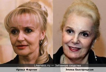 Ирина Фарион похожа на еврейскую актрису Элину Быстрицкую
