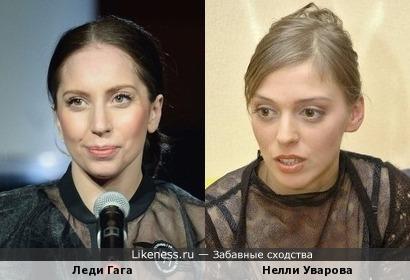 Леди Гага без грима похожа на Нелли Уварову (Катя Пушкарёва)