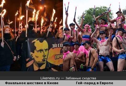 Факельное шествие в Киеве напоминает гей-парад