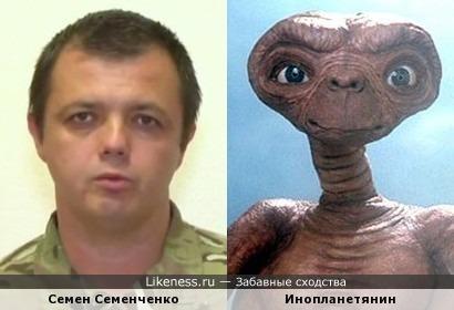 Семен Семенченко похож на инопланетянина