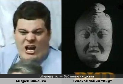 """Андрей Ильенко похож на логотип телекомпании """"Вид"""""""