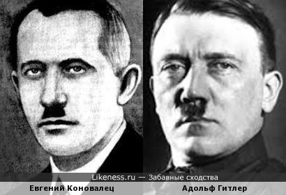 Украинский националист Евгений Коновалец похож на Адольфа Гитлера