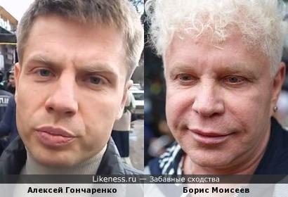 ОБСЕ подтверждает гибель 6 гражданских на Донбассе в течение последних двух недель, - Сайдик - Цензор.НЕТ 5361
