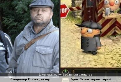 Брат-Пилот похож на Владимира Ильина:)