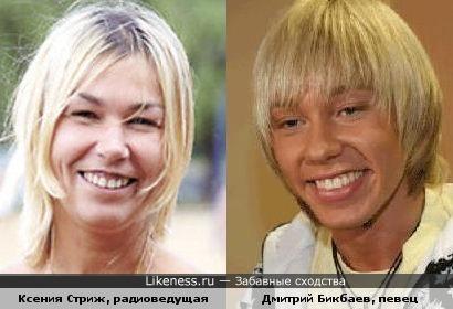 Ксения Стриж и Дмитрий Бикбаев (группа БиС)