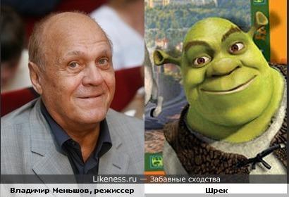 Владимир Меньшов похож на Шрека