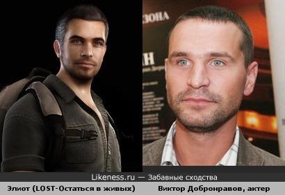 Журналист Элиот из LOST похож на Виктора Добронравова