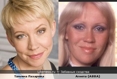 Татьяна Лазарева и Агнета похожи