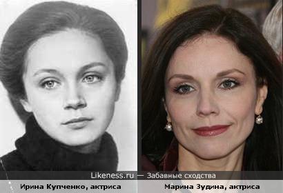 Ирина Купченко и Марина Зудина похожи