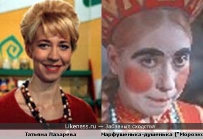 Татьяна Лазарева похожа на Марфушеньку-душеньку:)