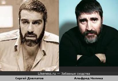 Сергей Довлатов и Альфред Молина