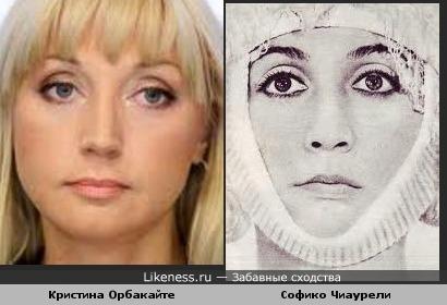 Кристина Орбакайте похожа на Софико Чиаурели