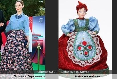 Ульяна Сергеенко на церемонии Моск.кинофестиваля и баба на чайник