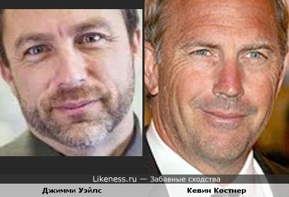Джимми Уэйлс (основатель Википедии) похож на Кевина Костнера