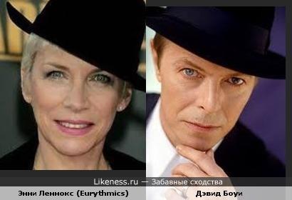 Энни Леннокс и Дэвид Боуи похожи