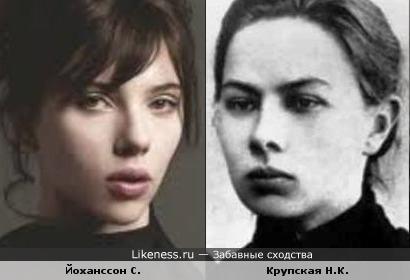 Скарлетт Йоханссон неожиданно похожа на жену Ленина