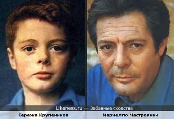 Джельсомино Мастроянни:)