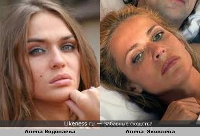 http://img.likeness.ru/uploads/users/1447/1330647174.jpg