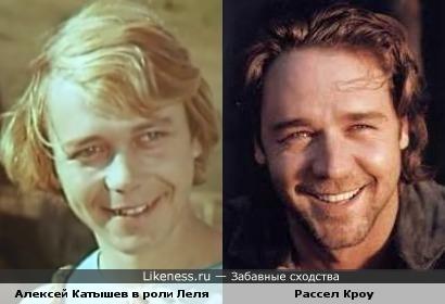 Алексей Катышев и Рассел Кроу похожи