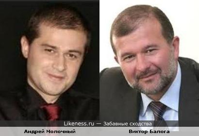 Андрей Молочный и глава МЧС Украины Виктор Балога похожи