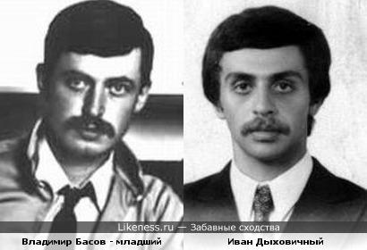Режиссеры Владимир Басов-младший и Иван Дыховичный здесь похожи