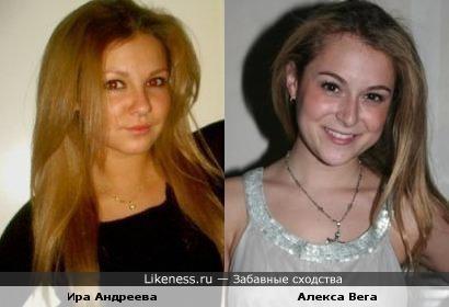 Примерная дочь Ксюша Шаталина,похожа на самую знаамеитую шпионку в мире.