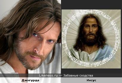 Джигурда похож на Иисуса