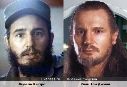 Фидель Кастро похож на Квай-Гонн Джинна